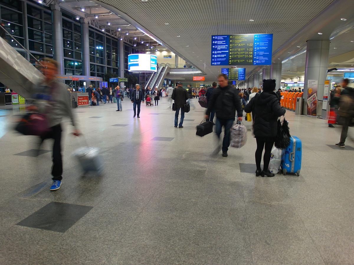 Online табло аэропорта Мурманск вылет рейсов  Аэропорт онлайн