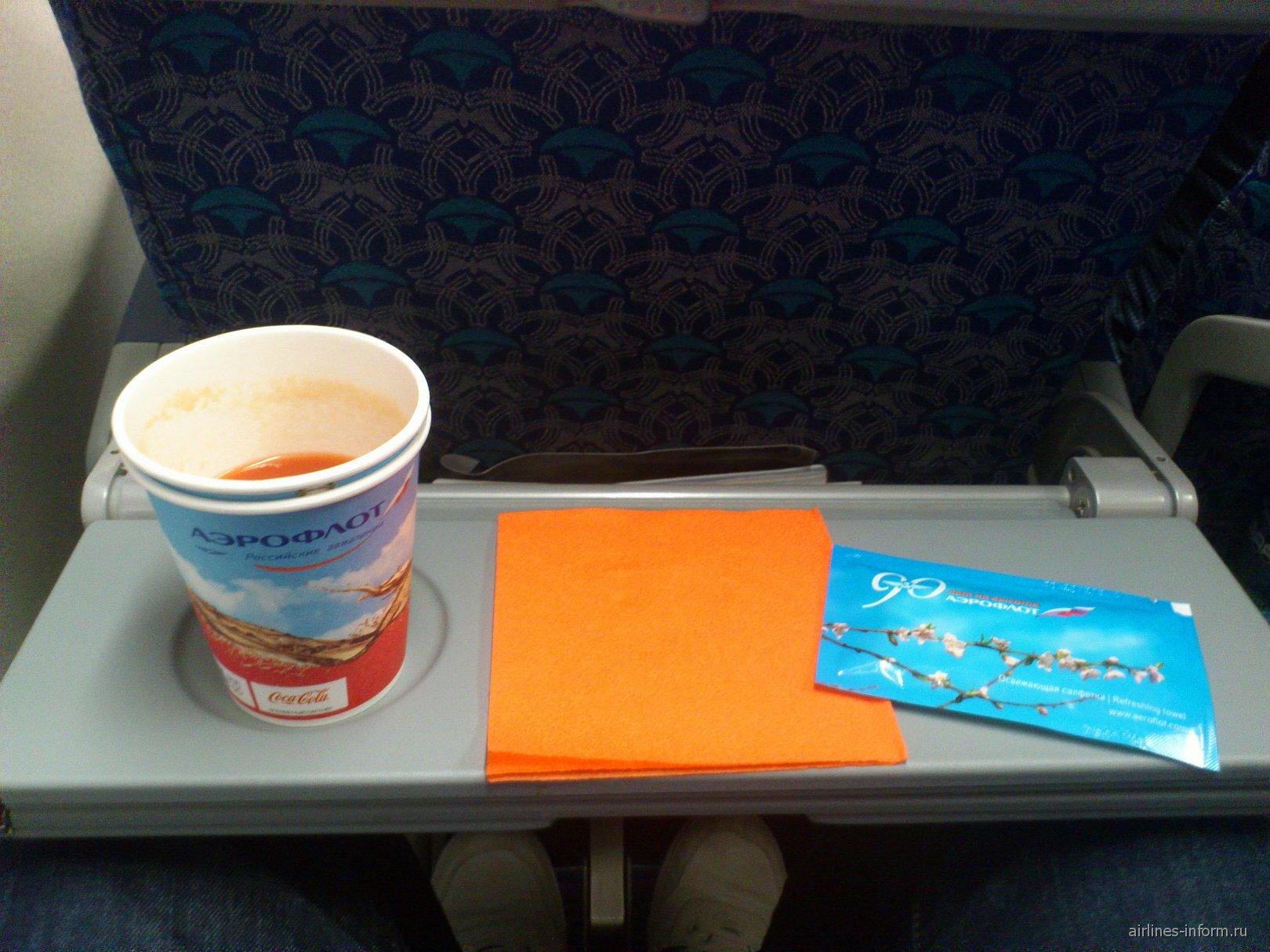 Питание на рейсе Аэрофлота Москва-Тель-Авив
