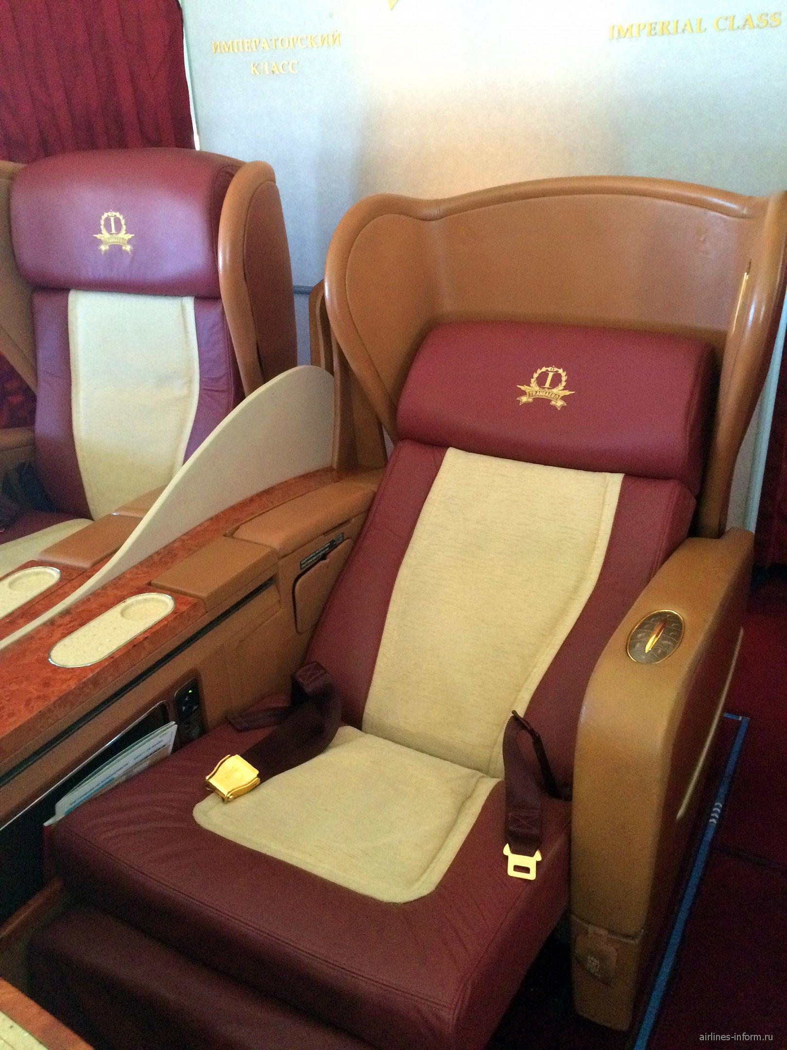 """Пассажирское кресле класса """"Империал"""" в самолете Боинг-747-400 """"Трансаэро"""""""