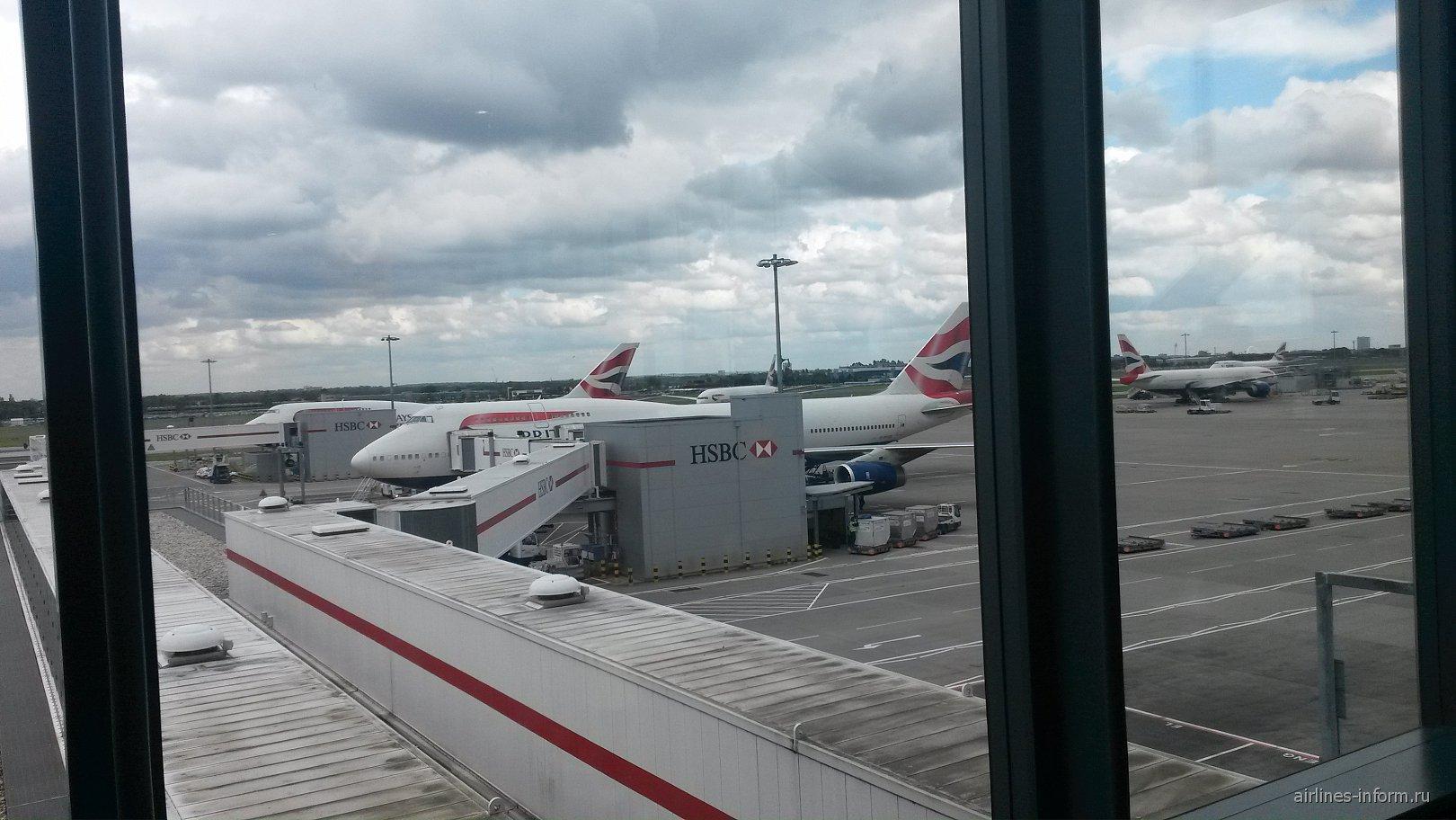 В лондонском аэропорту Хитроу