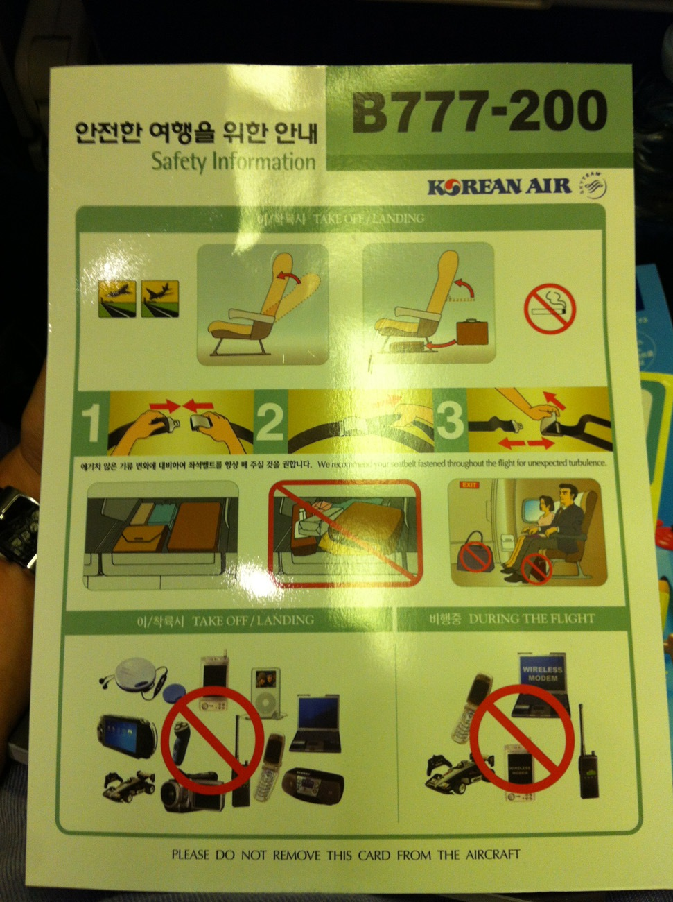 Flight safety card of Korean Air