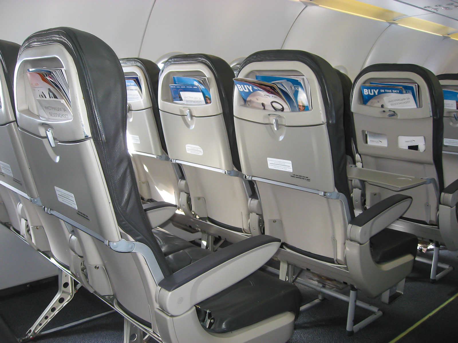 Economy class cabin of an Airbus A319 Bulgaria Air