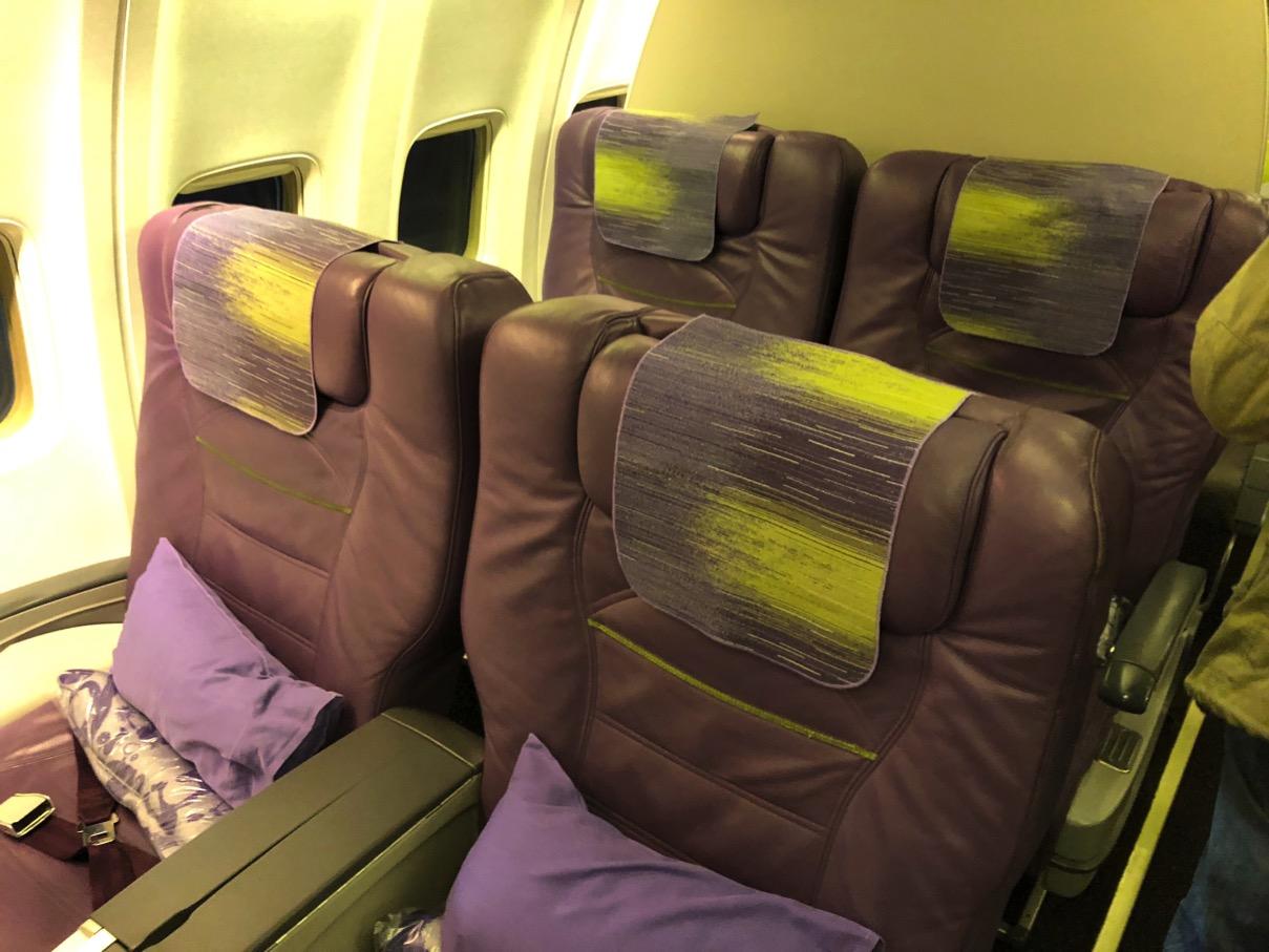 Сочи (AER) - Москва (DME) c S7 на Boeing 737-800 (Globus) в бизнес-классе