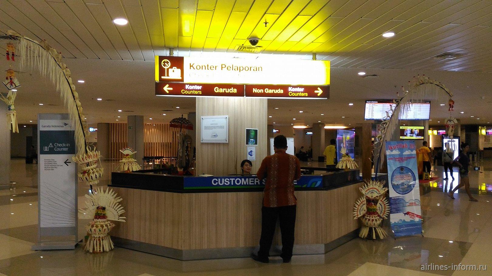 Стойка информации в терминале внутренних линий аэропорта Денпасар Нгура Рай