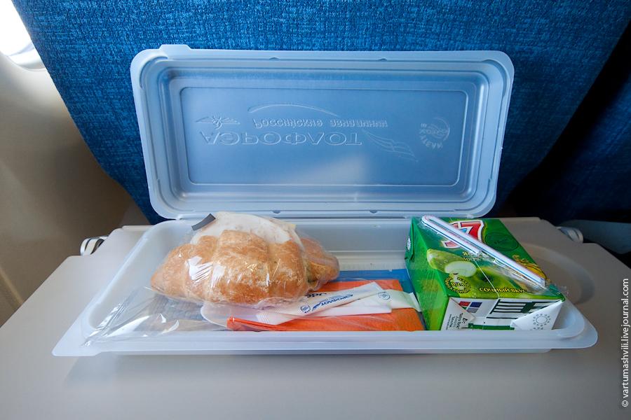 Питание на рейсе Аэрофлота Москва - Нижний Новгород
