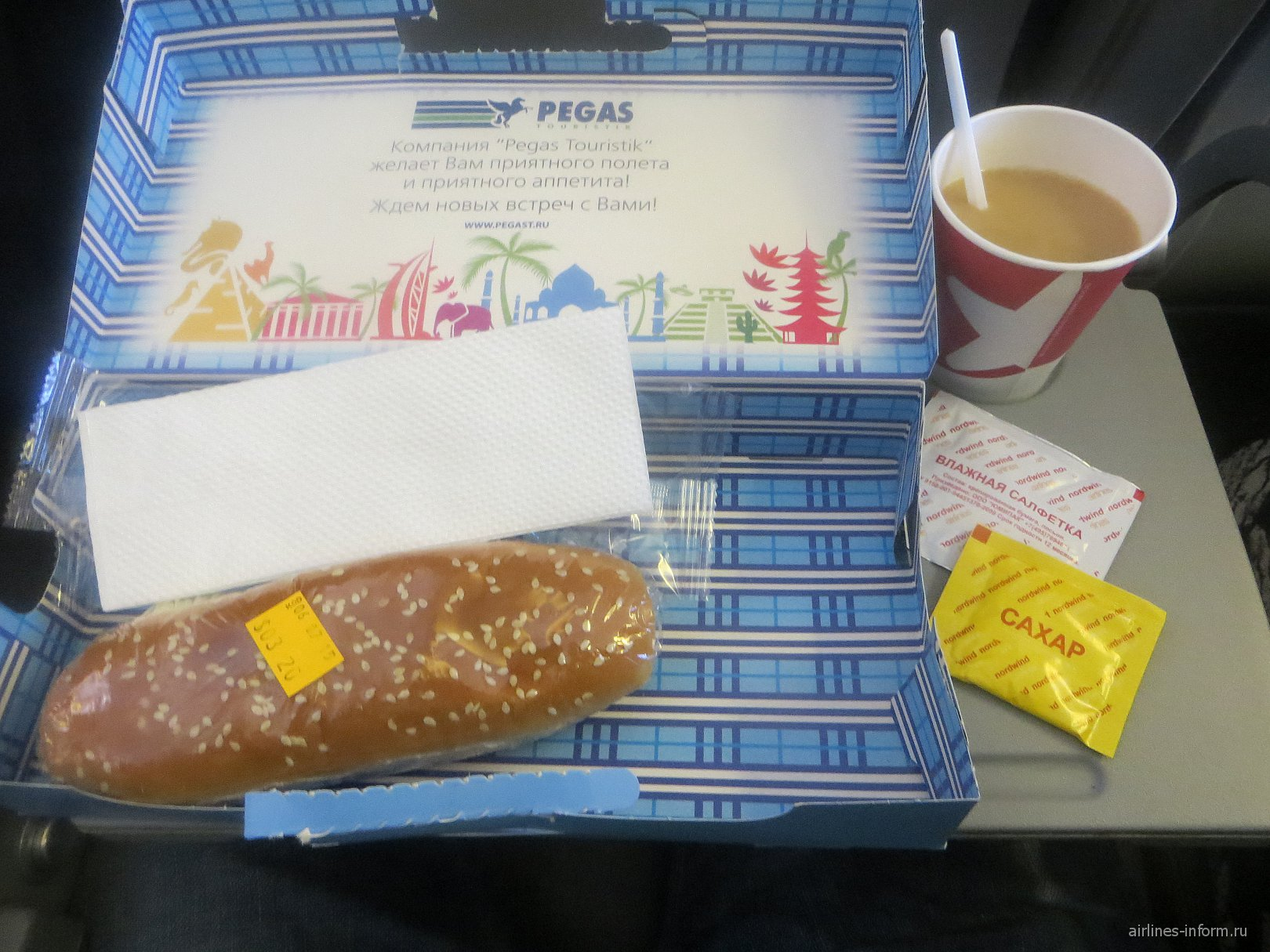 Питание на рейсе Москва-Анталья на чартерном рейсе авиакомпании Nordwind