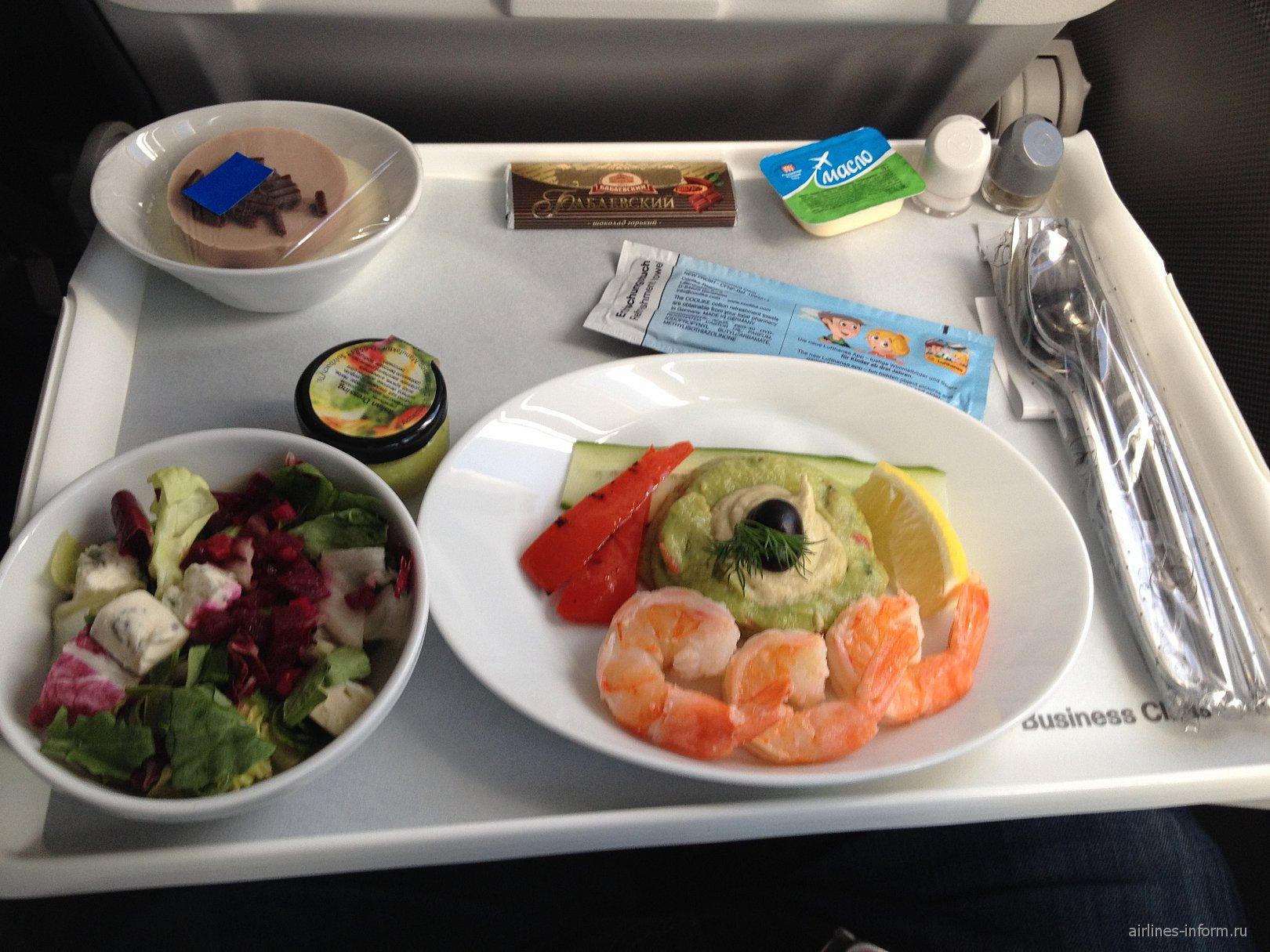 Холдные закуски в бизнес-классе авиакомпании Lufthansa на рейсе Москва-Франкфурт