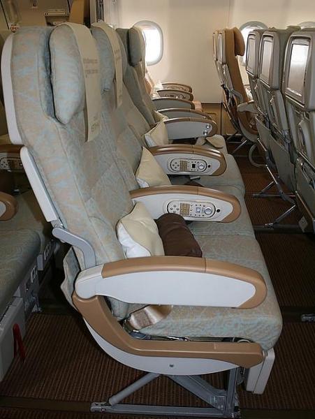 Кресло самолета Airbus A340-300 Etihad