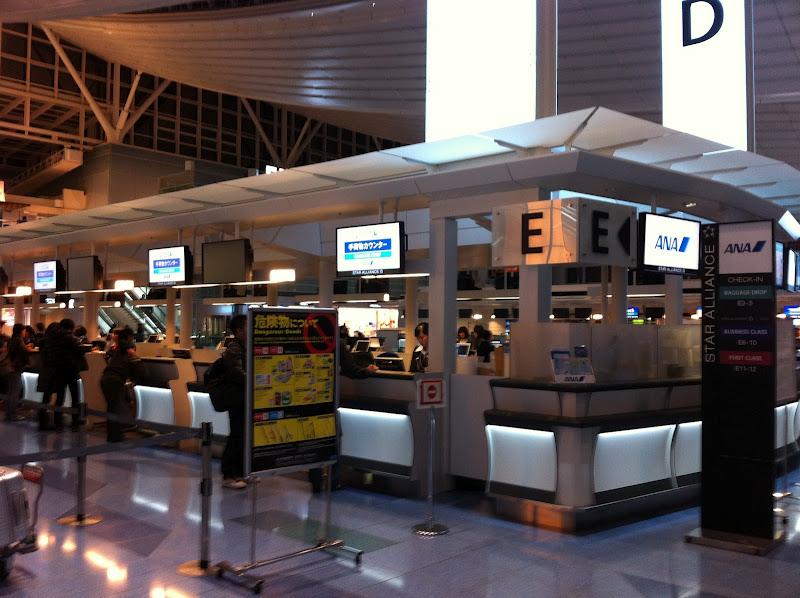 ANA check-in desks in Tokyo Haneda Airport