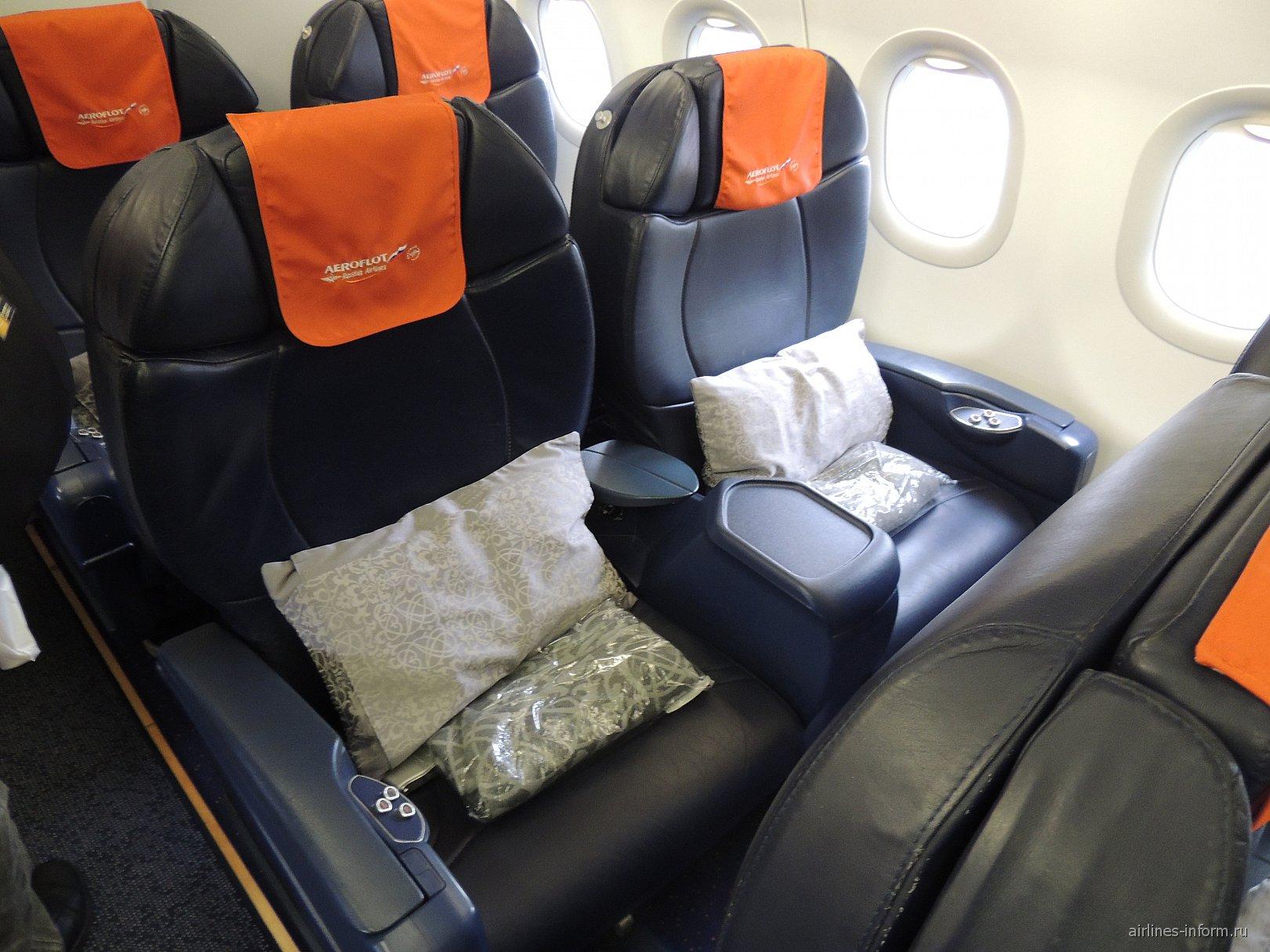 Кресла бизнес-класса в самолете Airbus A320 Аэрофлота