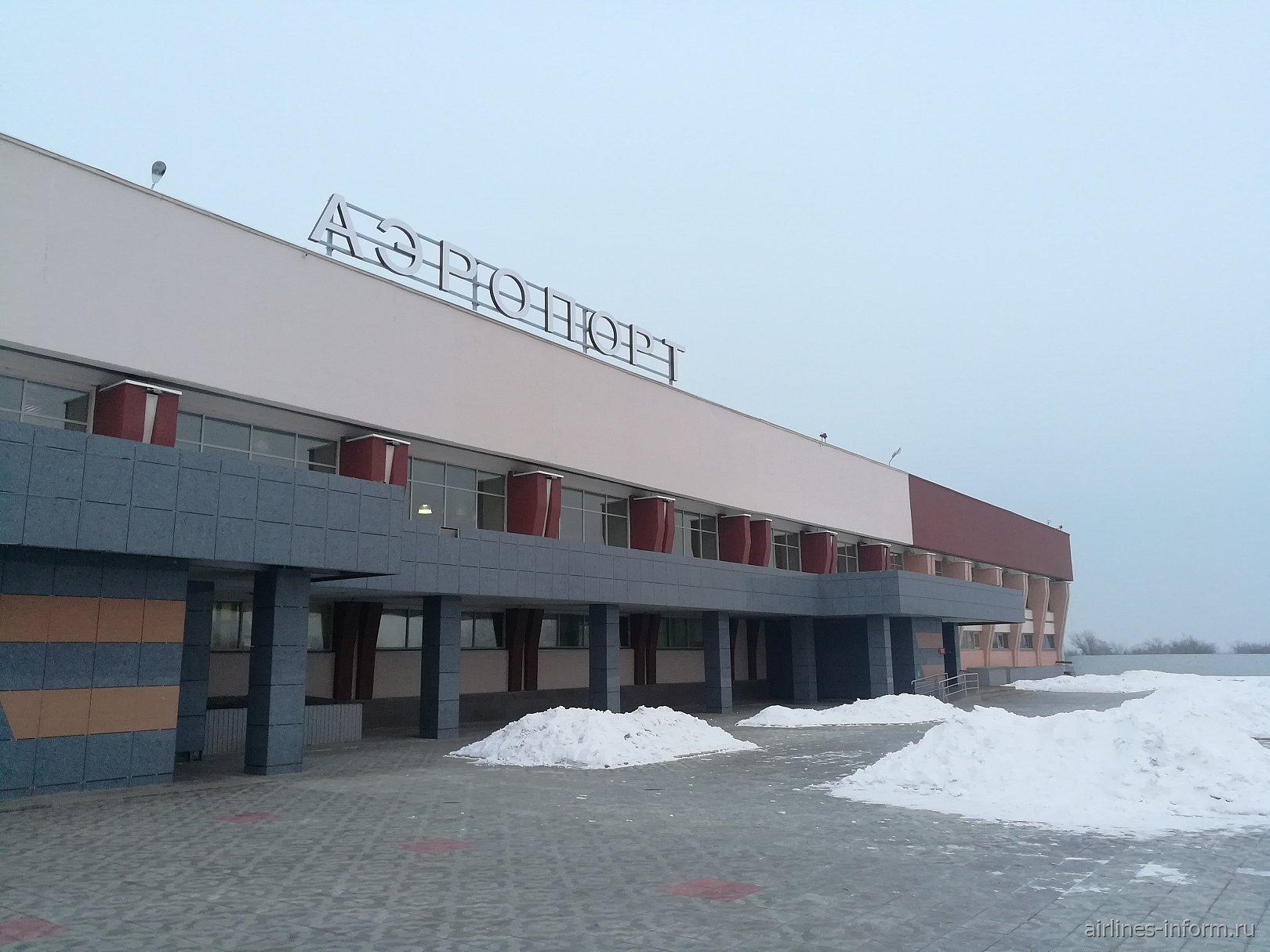 Обновленный фасад аэровокзала аэропорта Чита Кадала