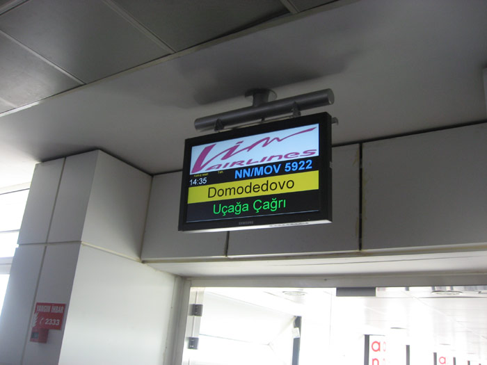 Вылет рейса ВИМ-авиа Анталья-Москва