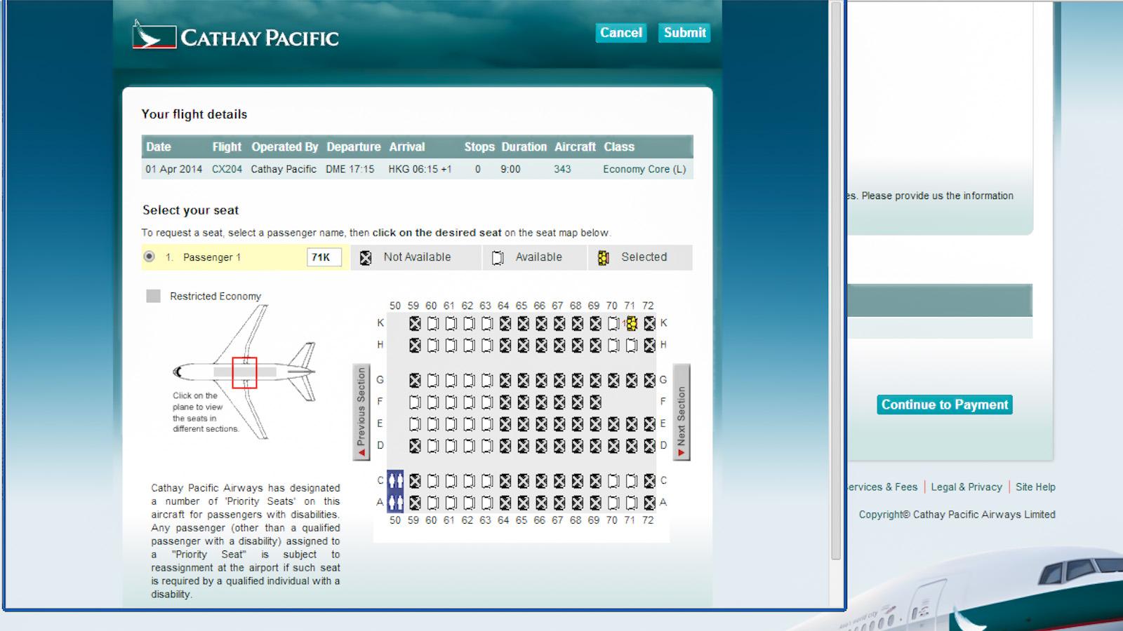 Онлайн-регистрация на рейс авиакомпании Cathay Pacific