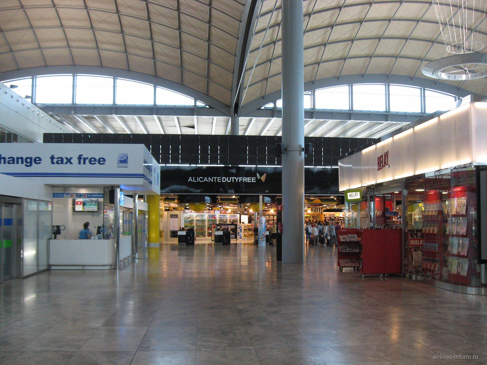 Магазины в чистой зоне аэропорта Аликанте