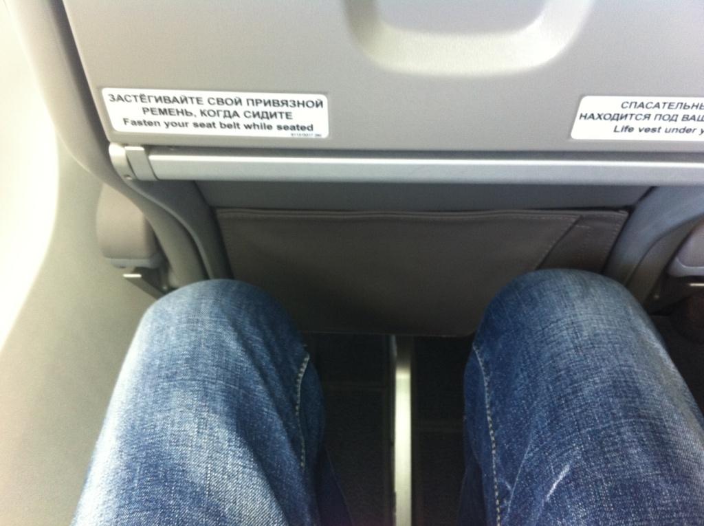 Кресло самолета Самолет ATR 72 авиакомпании ЮТэйр-Украина