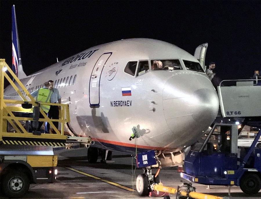 Стамбул (IST) - Москва (SVO) - Аэрофлот - Российские Авиалинии или очередной 737-800 Аэрофлота