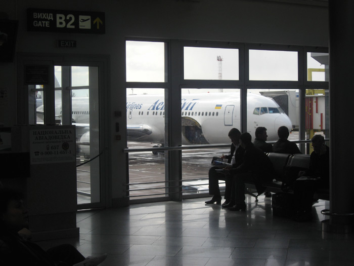 Kiev-New York Business Class with AeroSvit