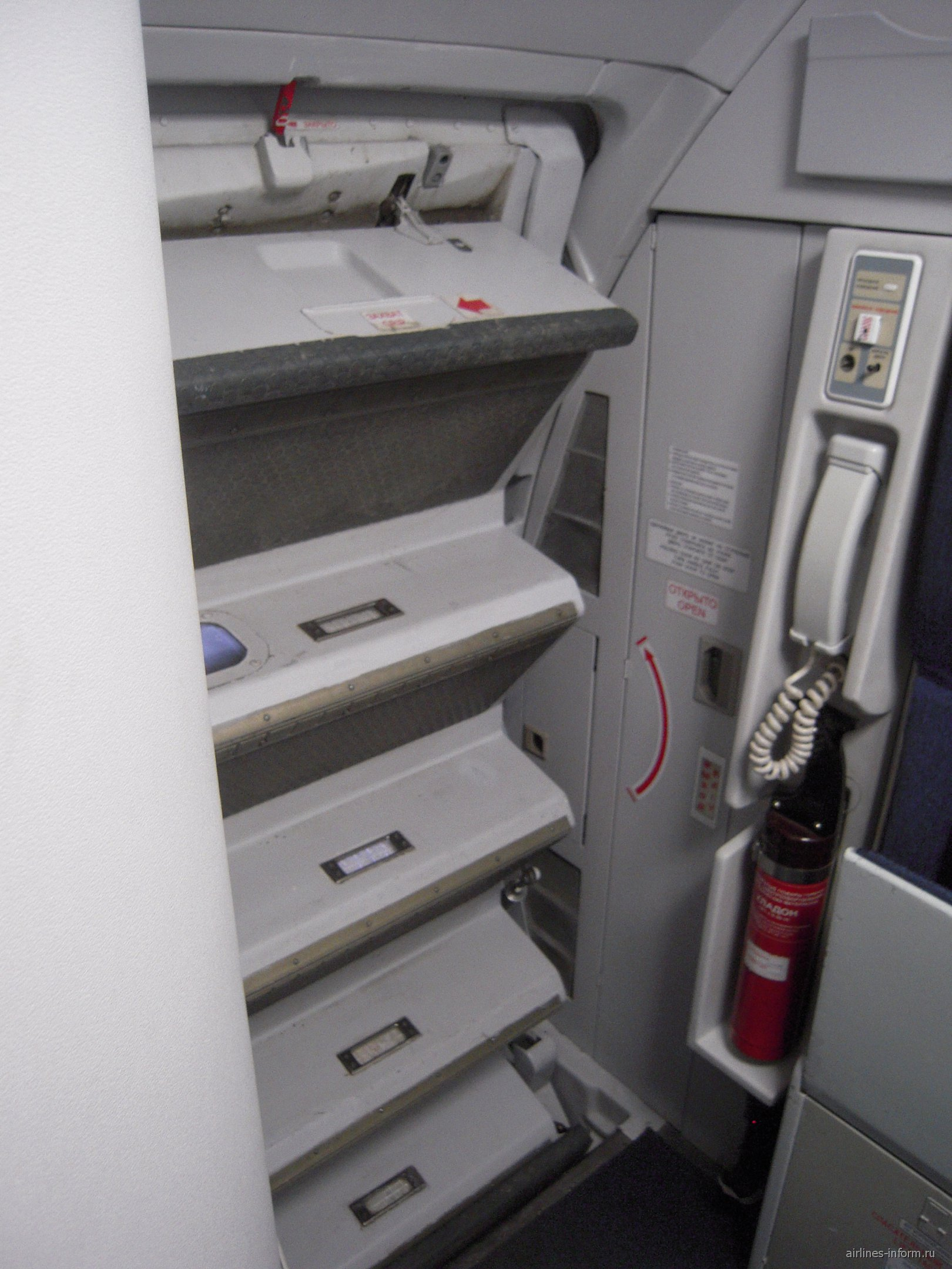 Трап самолета Ан-148 авиакомпании Россия