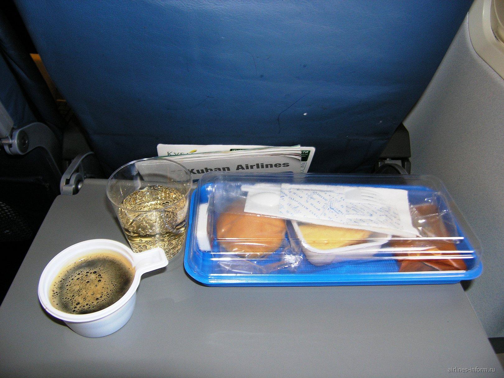Питание на рейсе Москва-Краснодар авиакомпании Кубань