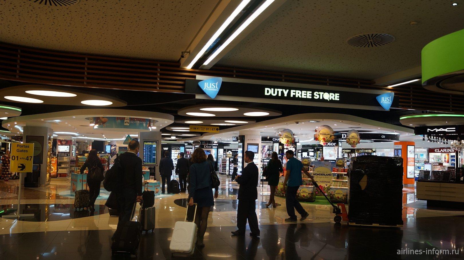 Магазины Duty Free в аэропорту Лиссабон Портела