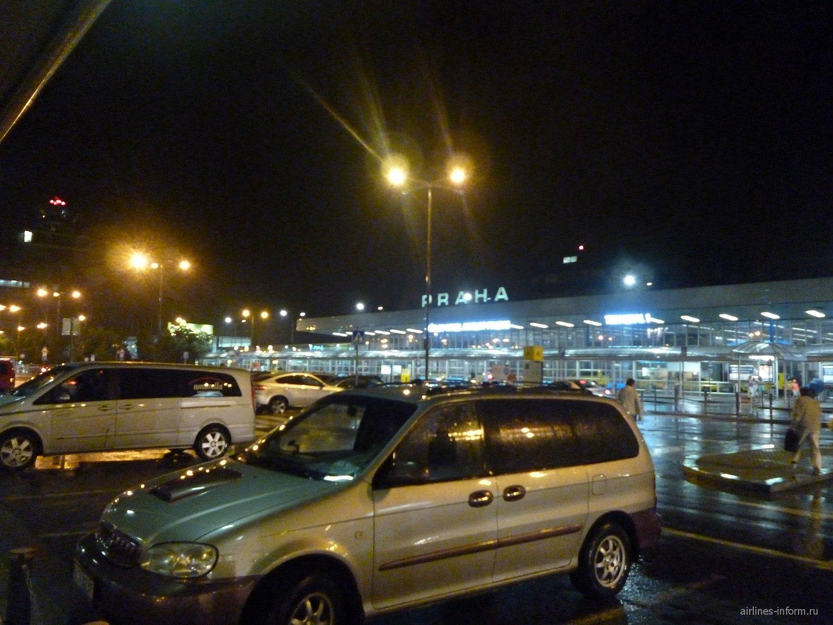 Аэропорт Прага Рузине