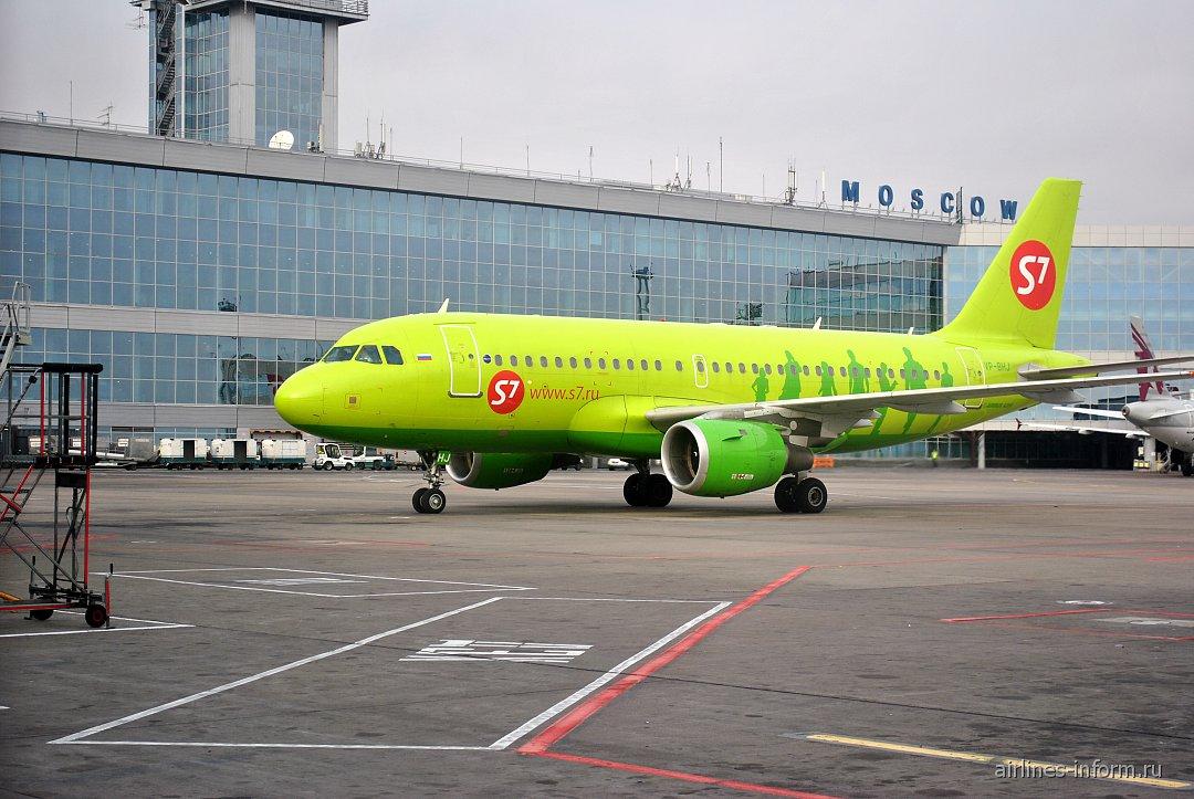 Билет на самолет из москвы в авалон билет на самолет в баку дешево