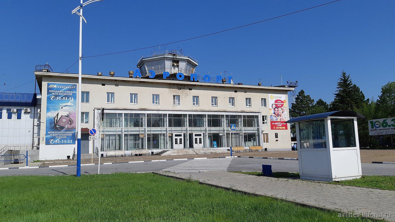 Старый аэровокзал аэропорта Благовещенск Игнатьево