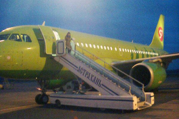 Билет на самолет тюмень москва астрахань s7 авиабилеты уфа сочи дешево