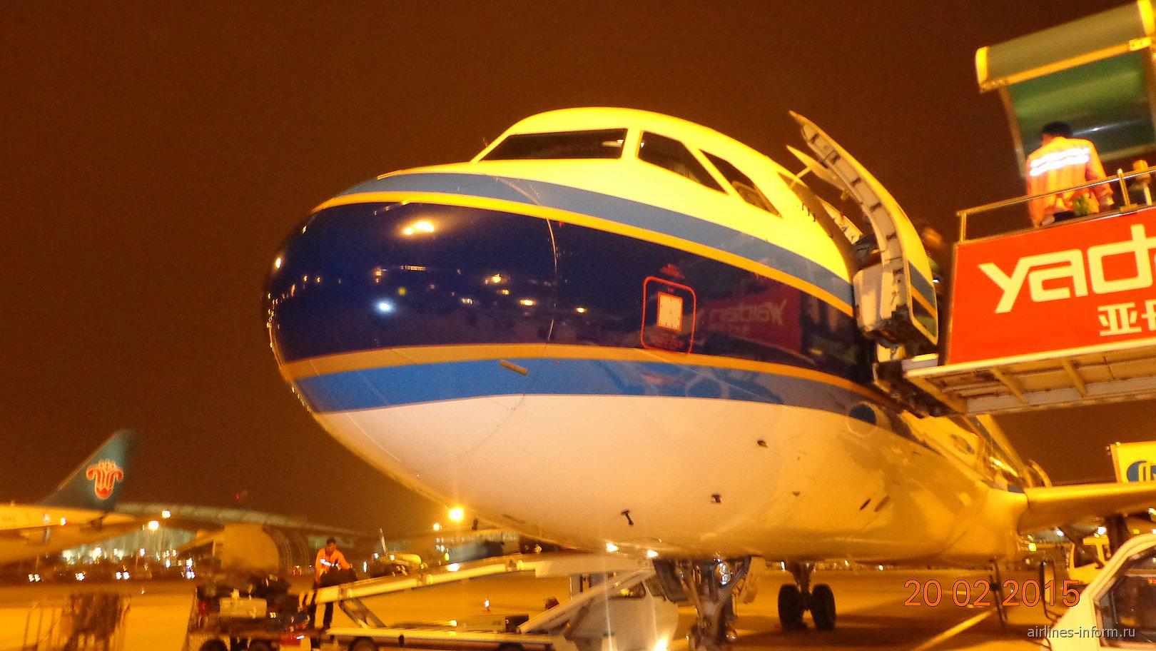 Путешествие в Камбоджу с China Southern Airlines (Китайские Южные авиалинии)