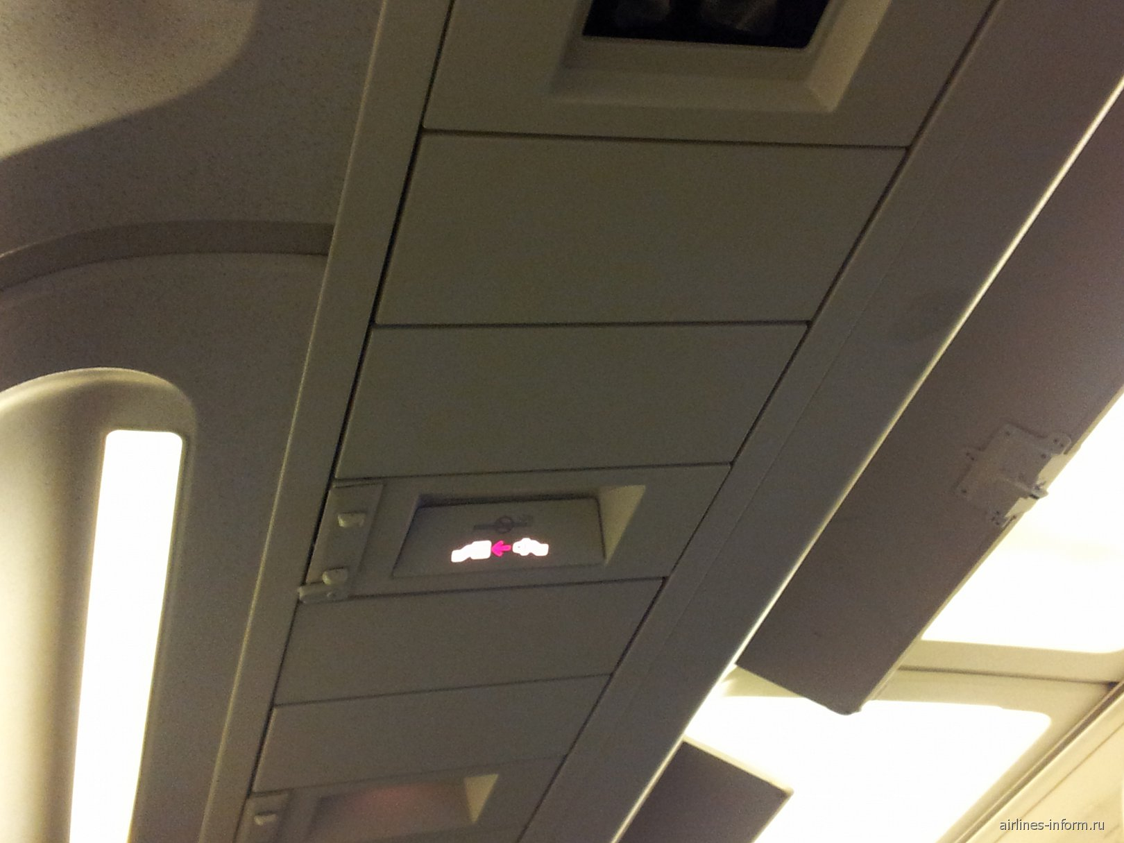 На борту самолета Боинг-767-300 Британских авиалиний