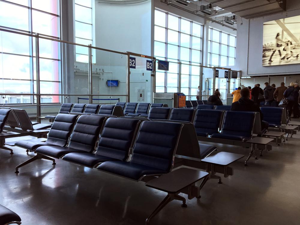 Выходы на посадку в аэропорту Калининград Храброво