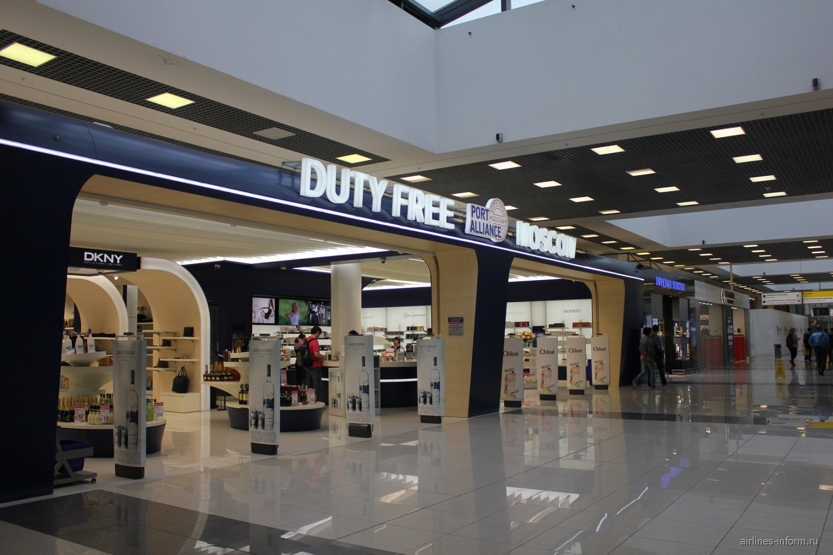 Магазины Duty-Free в аэропорту Москва Шереметьево