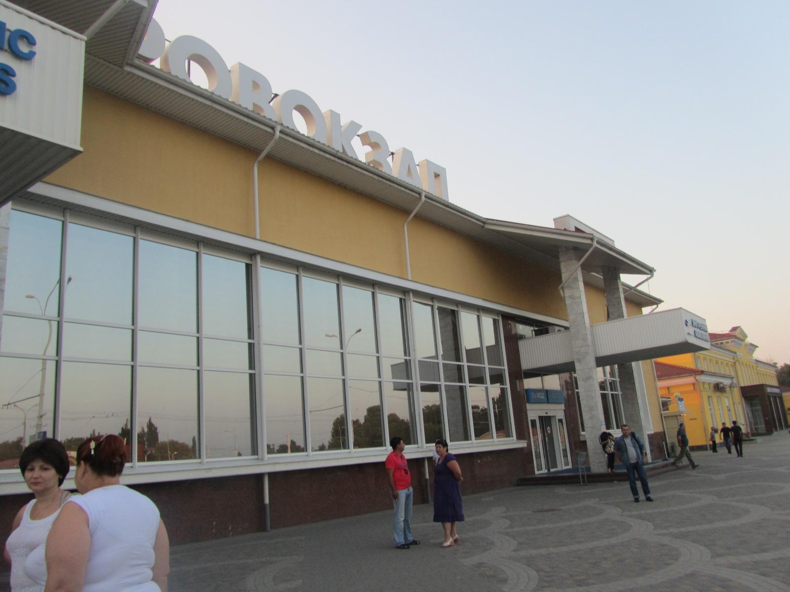 Аэропорт Краснодар Пашковская