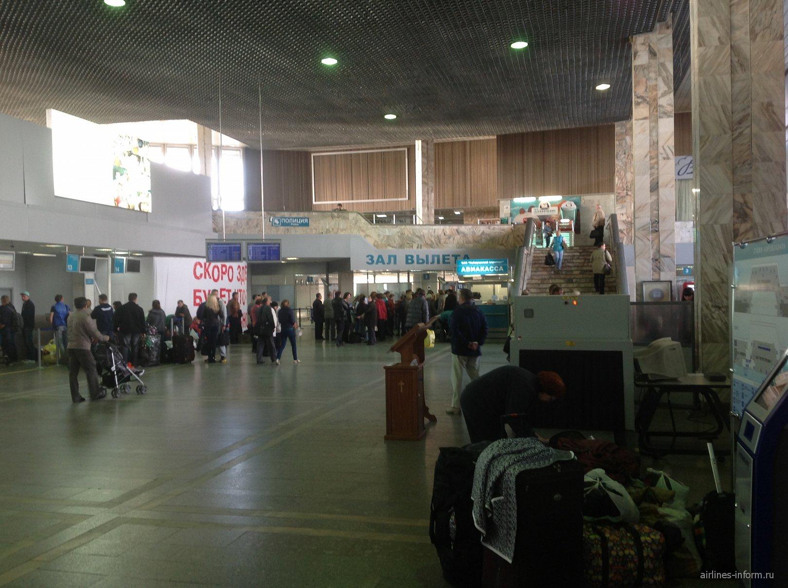 Аэропорт Хабаровск Новый