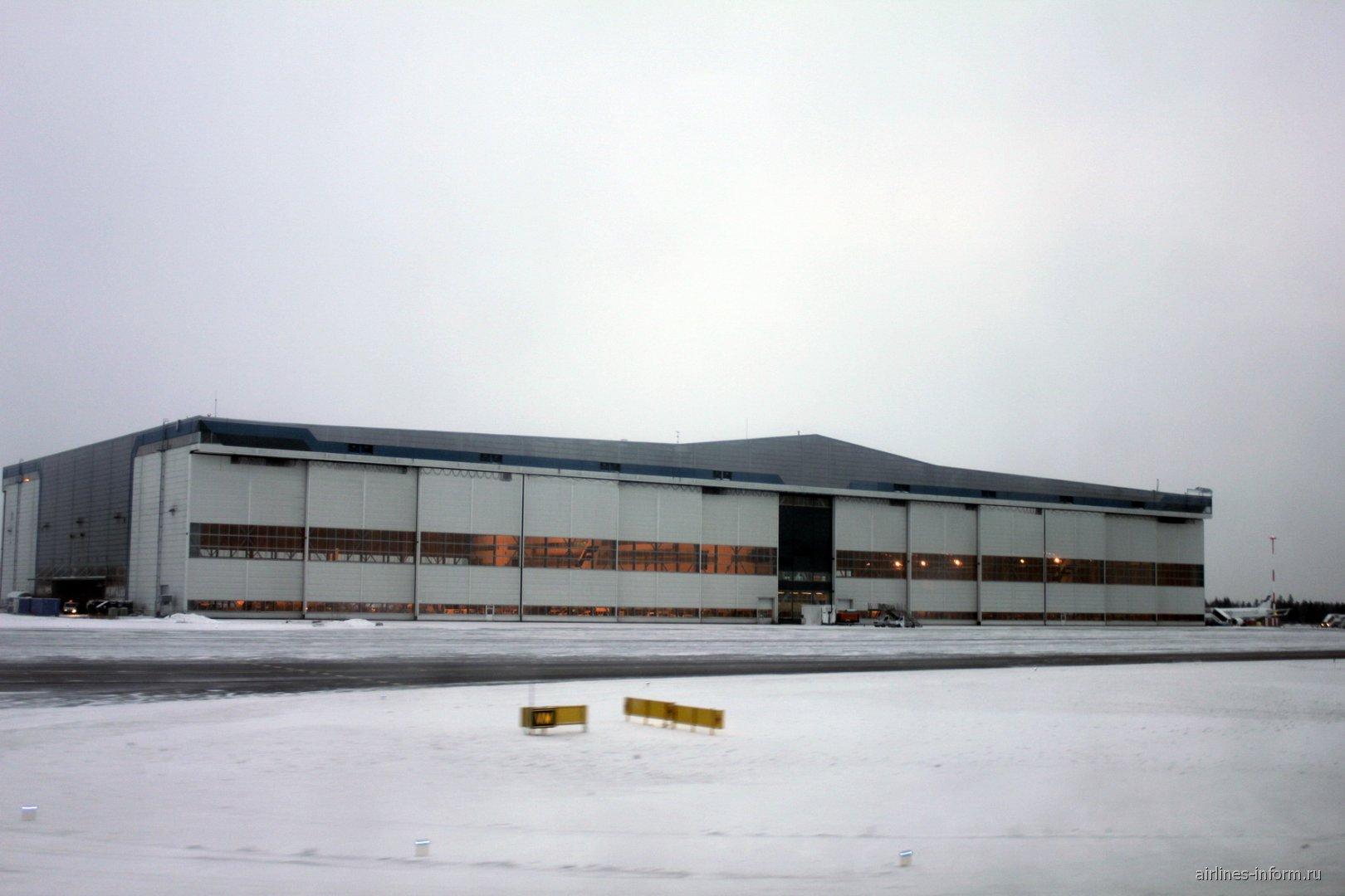 Ангар в аэропорту Хельсинки Вантаа
