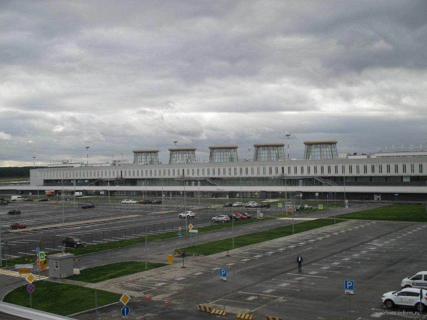 Аэровокзал Пулково-1 в Санкт-Петербурге