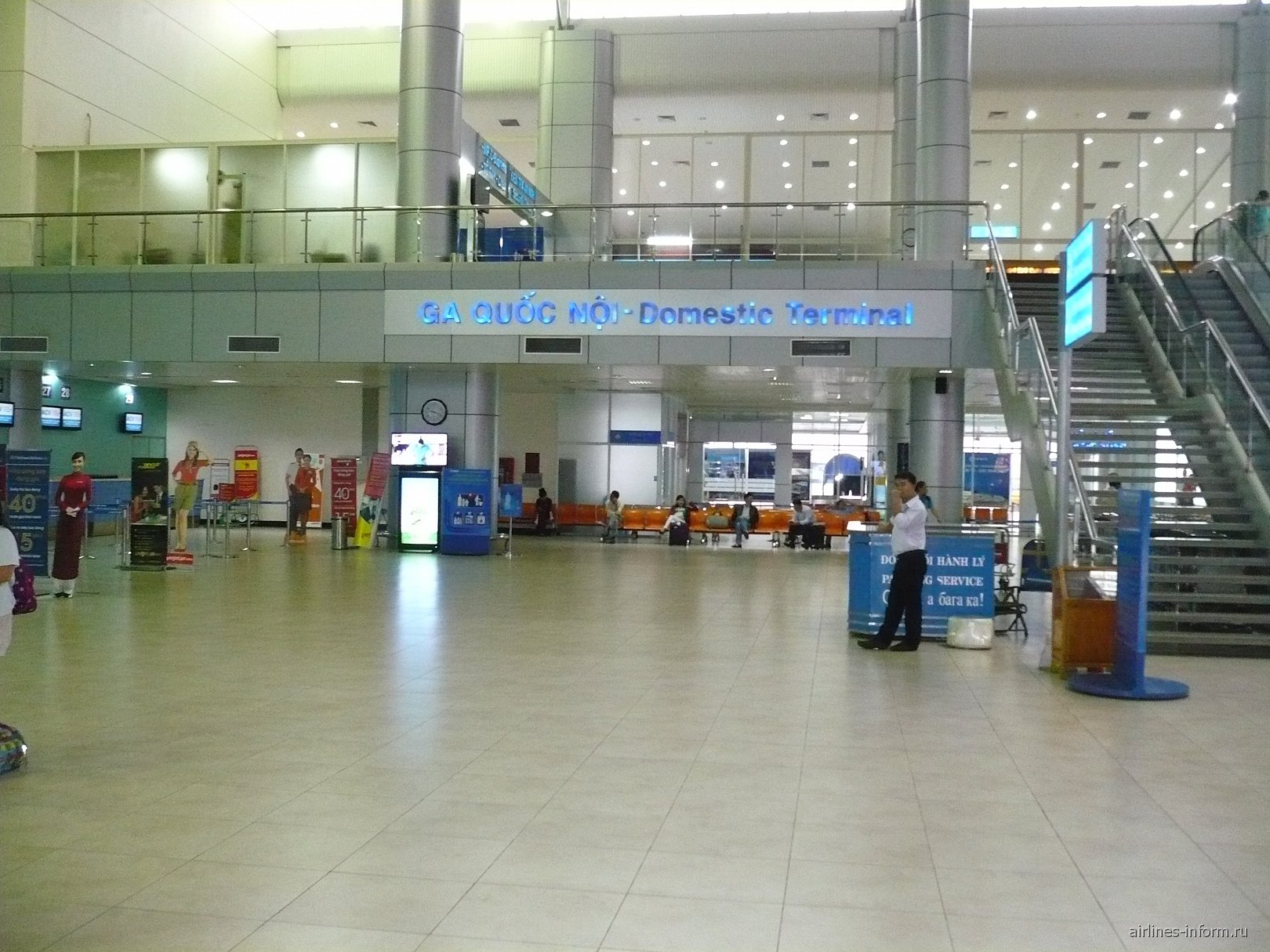 В аэровокзале аэропорта Камрань
