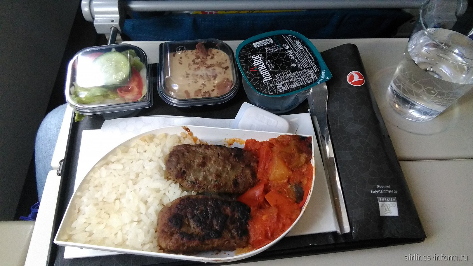 Бортовое питание на рейсе Турецких авиалиний Москва-Анталья