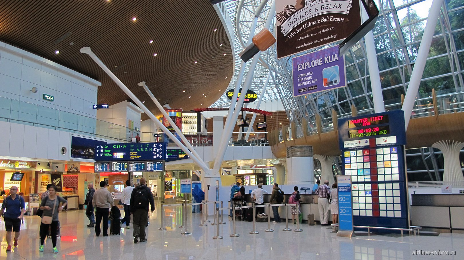 Транзитная стойка в аэропорту Куала-Лумпур