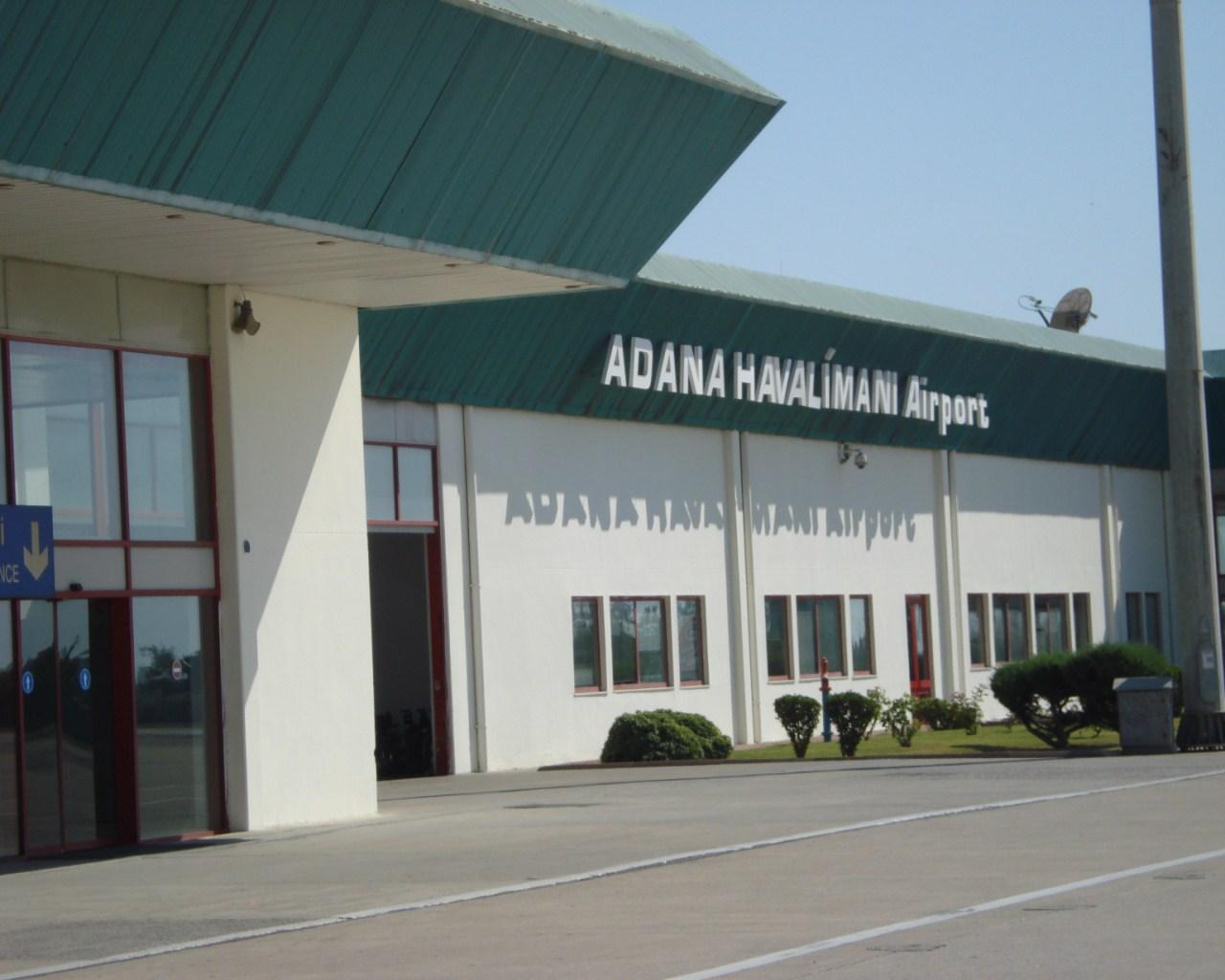 Аэровокзал аэропорта Адана
