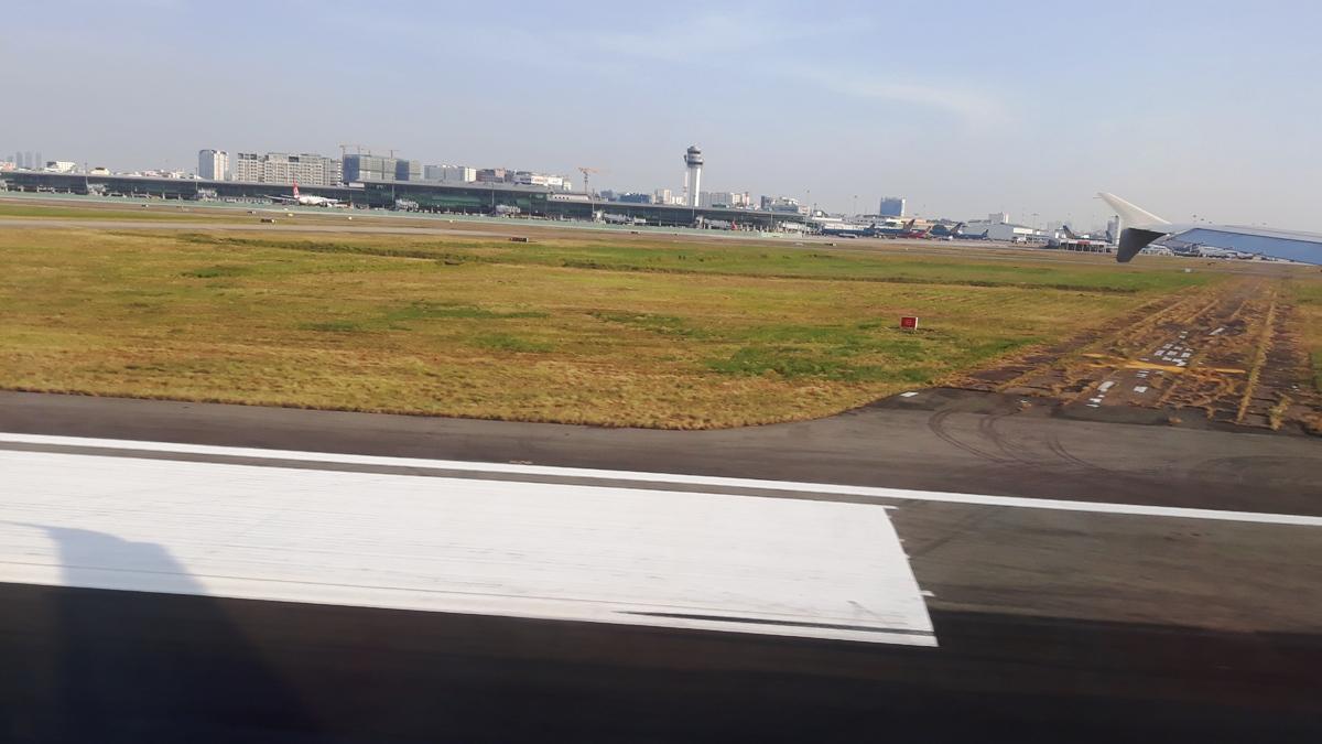 Вид на город Хошимин перед посадкой в аэропорту Таньшоннят