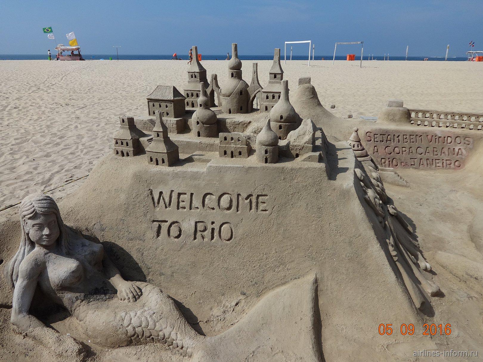 Паралимпийский Рио-де-Жанейро. Часть 3. Дубай-Рио-де-Жанейро с Emirates Б-777