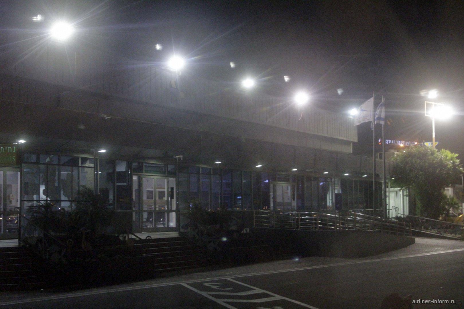 Пассажирский терминал аэропорта Эйлат