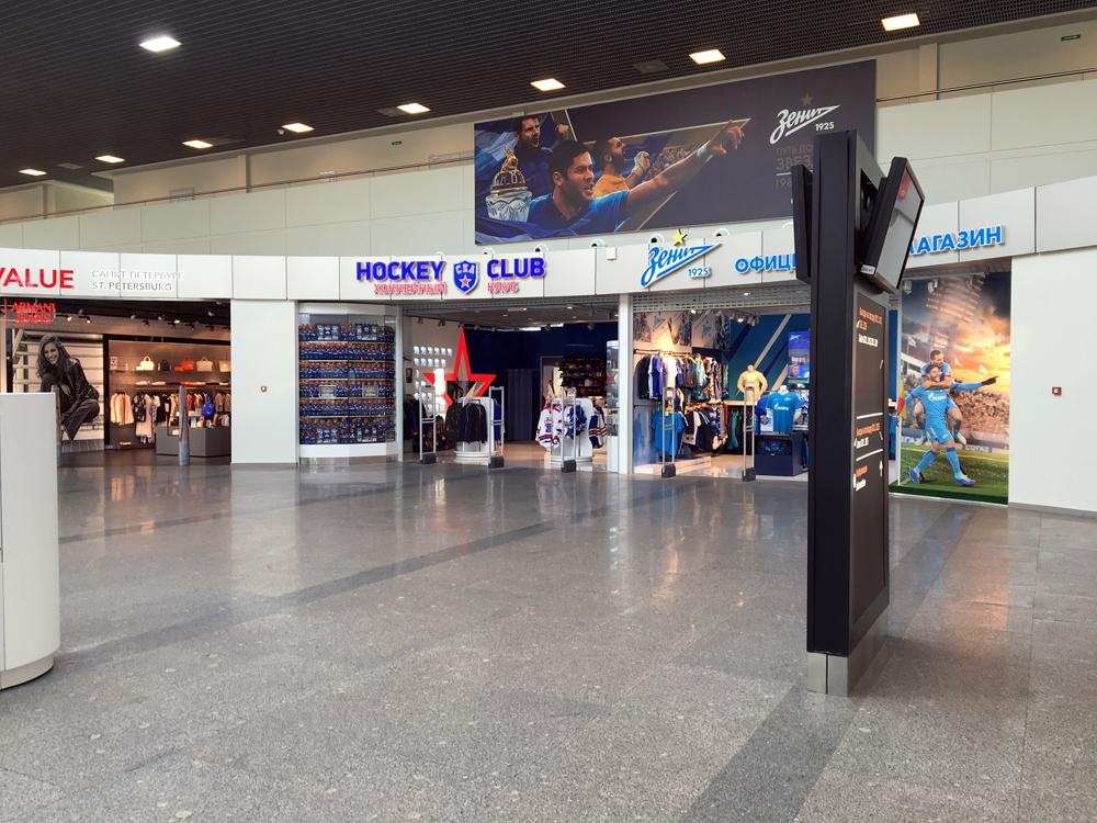 Спортивные магазины в зоне вылета аэропорта Пулково