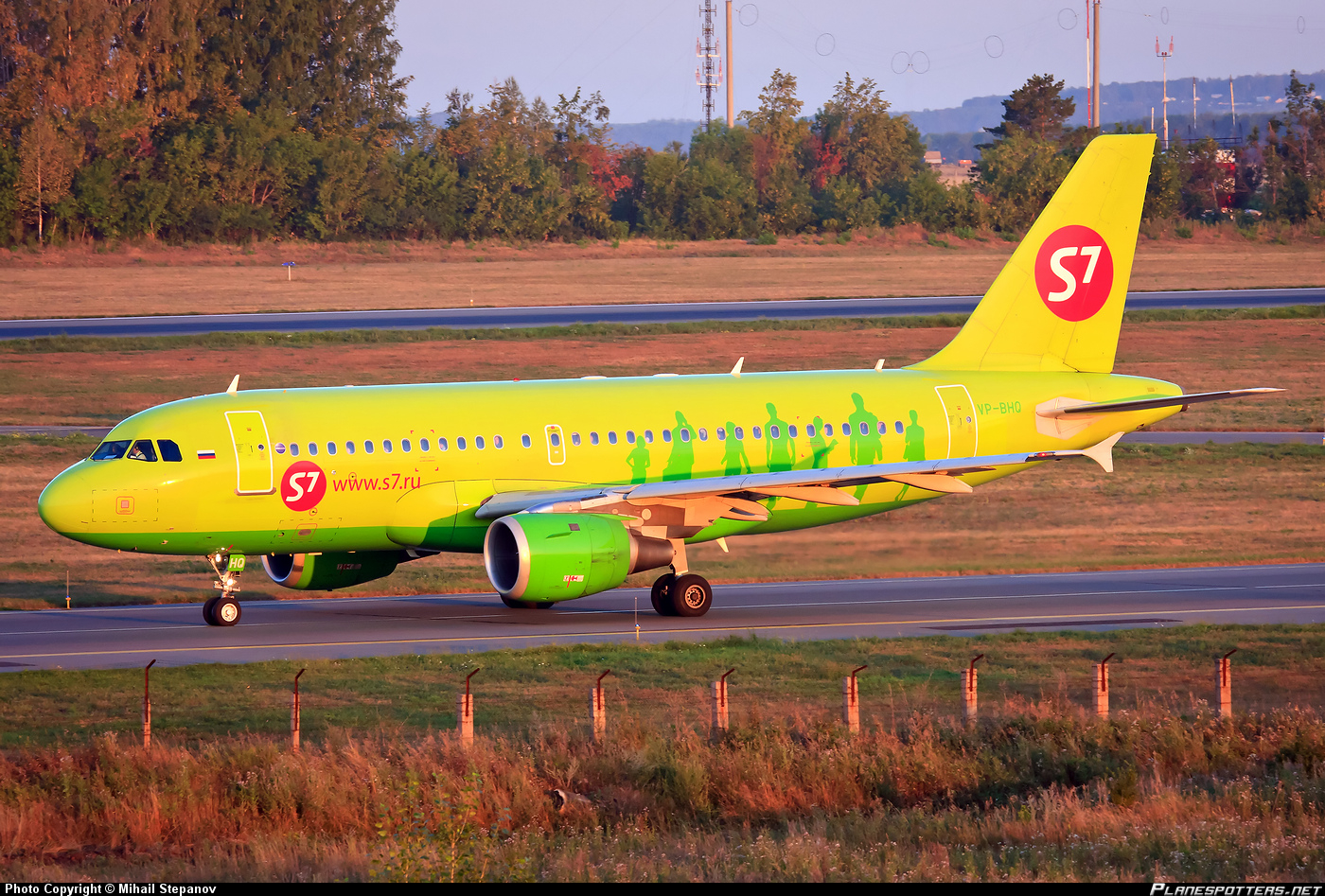 Из тепла в холод. Сочи(AER)-Москва(DME)-Уфа(UFA) с S7 Airlines