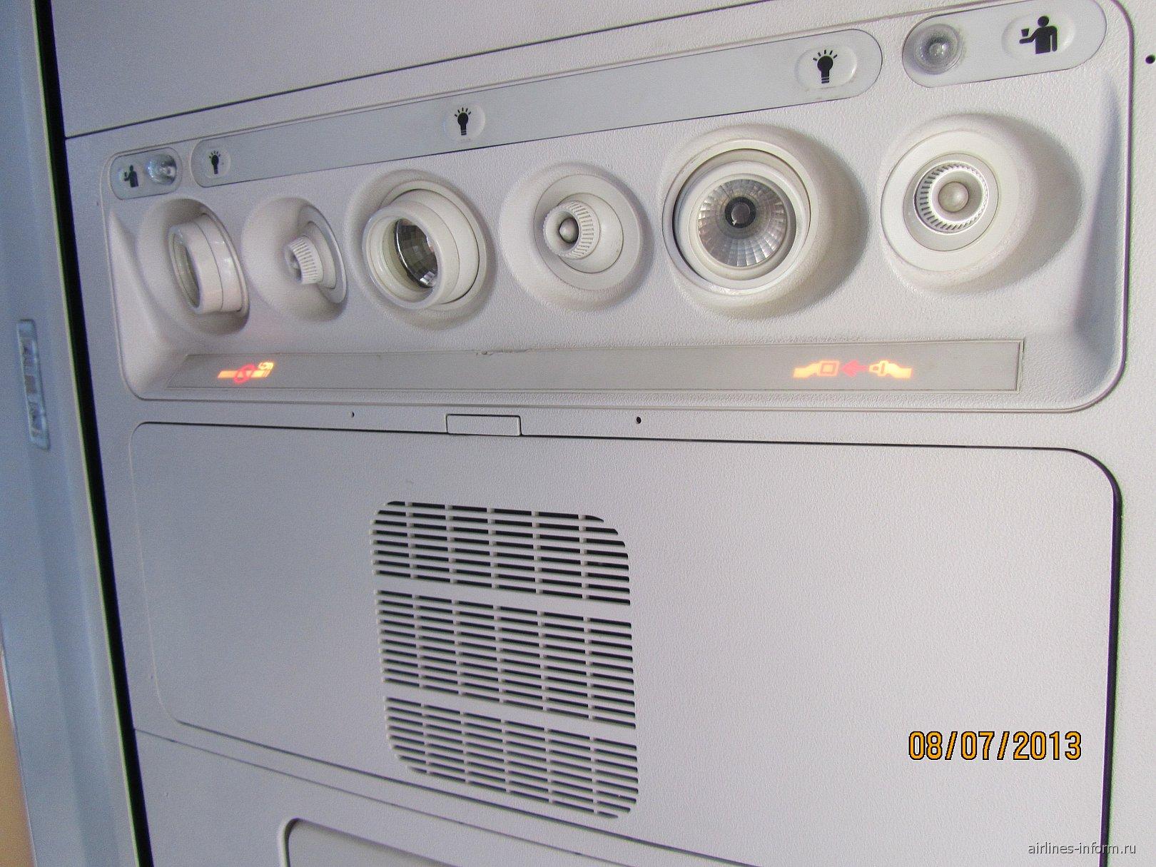 Салон самолета Боинг-737-800 авиакомпании Air China
