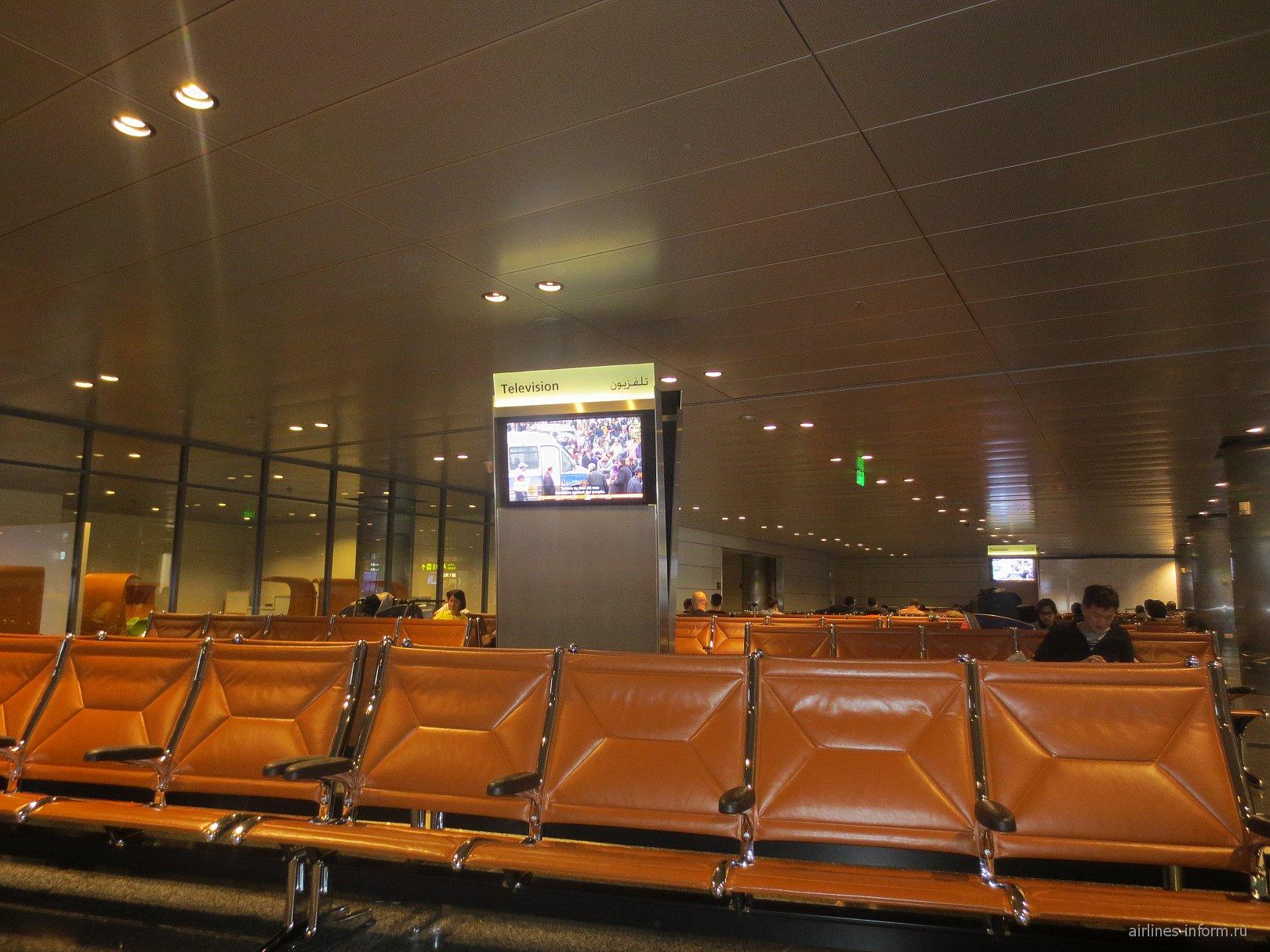 Зал ожидания в аэропорту Хамад