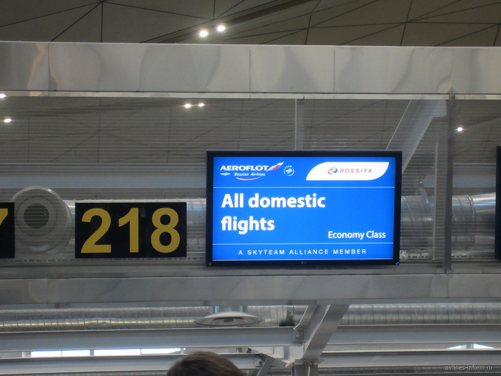 Комнаты доме табло аэропорта пулково онлайн табло вылета на сегодня знаков дорожной разметки