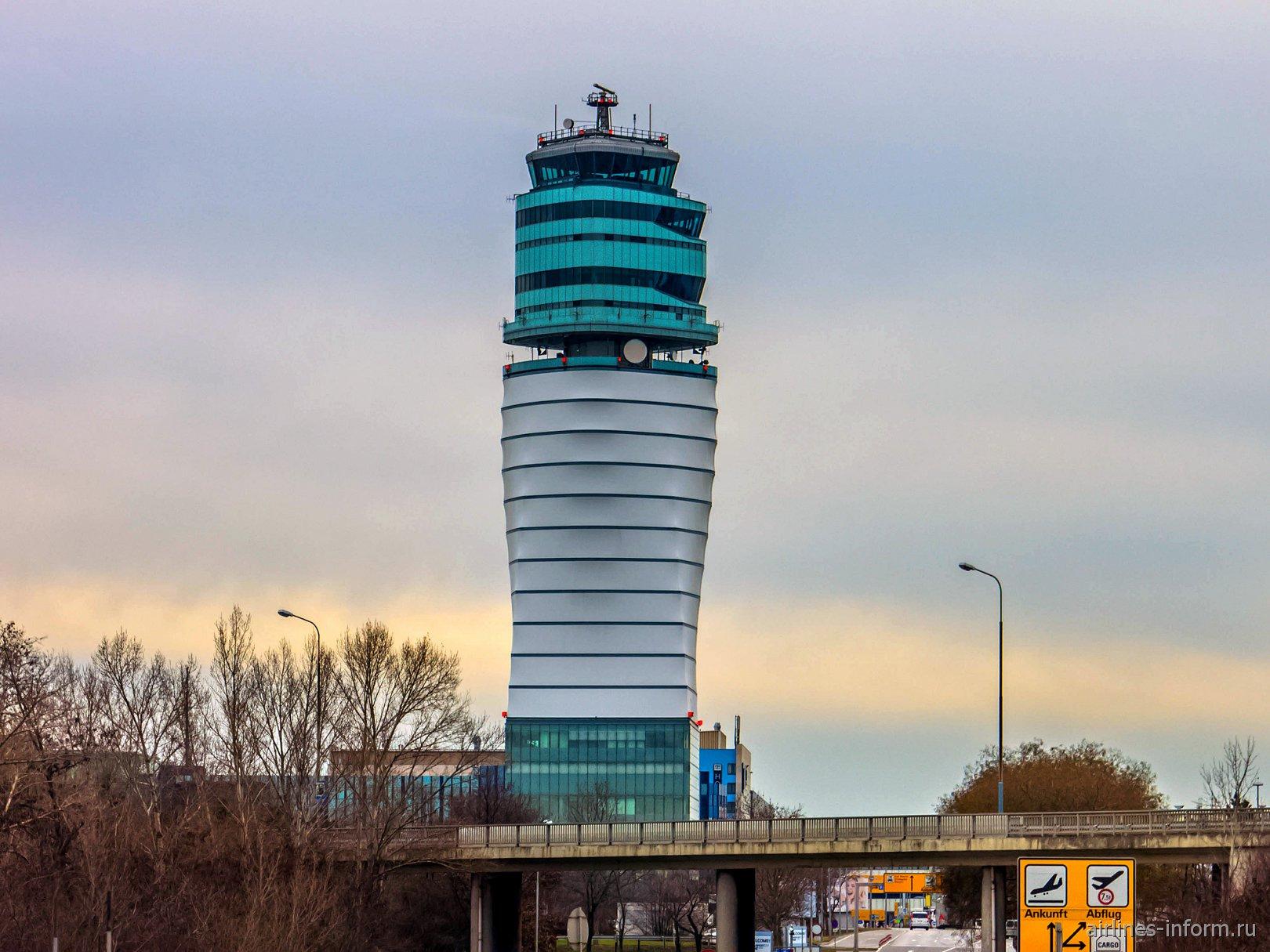Диспетчерская башня аэропорта Вена Швехат