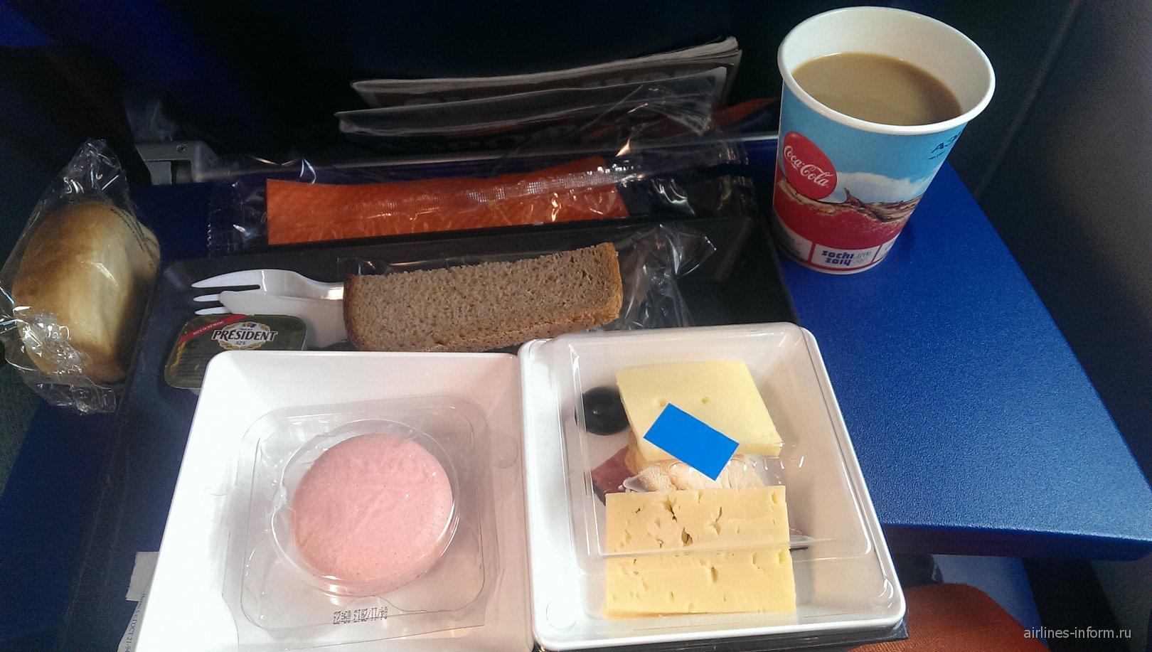 Питание на рейсе Аэрофлота Стокгольм-Москва